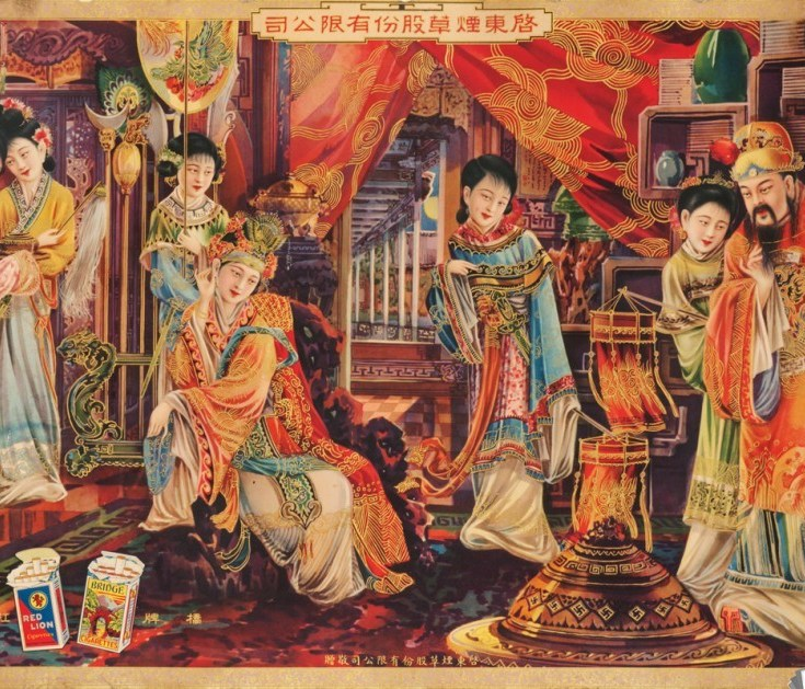 Three reasons why you should love Chinese vintage and antiques.